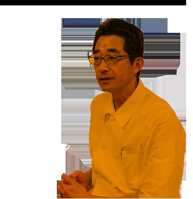 院長 伊藤公二